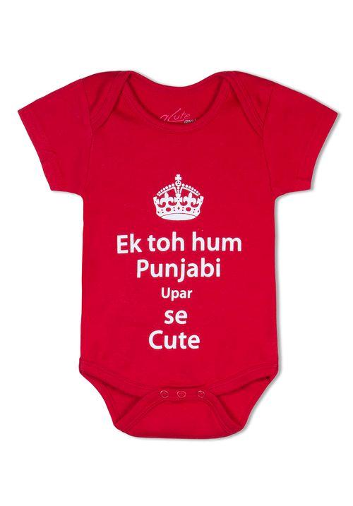 Ek Toh Hum Punjabi Upar Se Cute