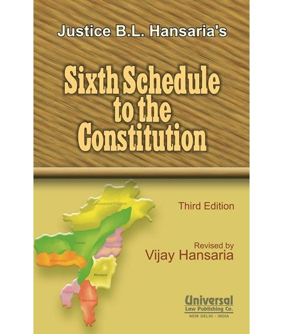 Writ Jurisdiction, 3rd Edn. (Reprint)
