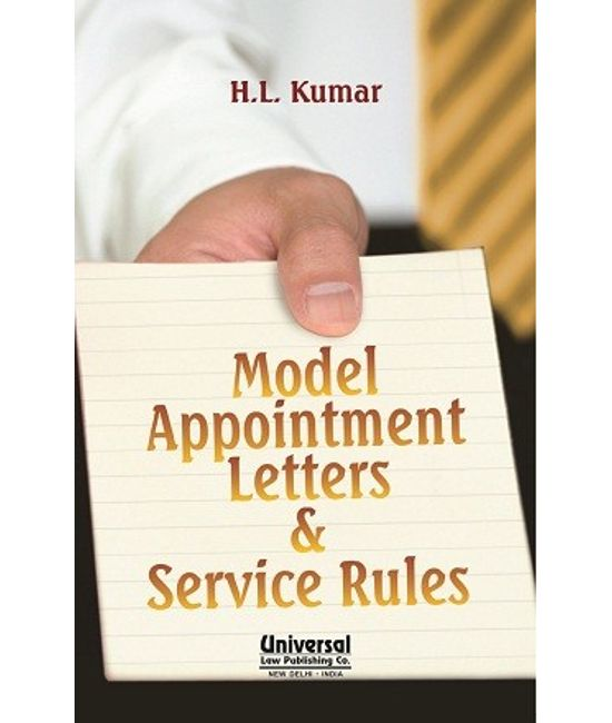 Model Appointment Letters & Service Rules, 5th Edn.