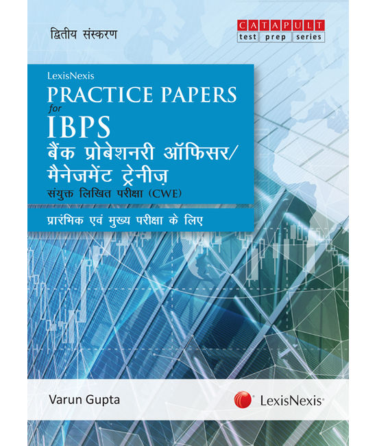LexisNexis Practice Papers for IBPS–PO/MT (Hindi), Common Written Examination (CWE) - For Preliminary and Main Examination