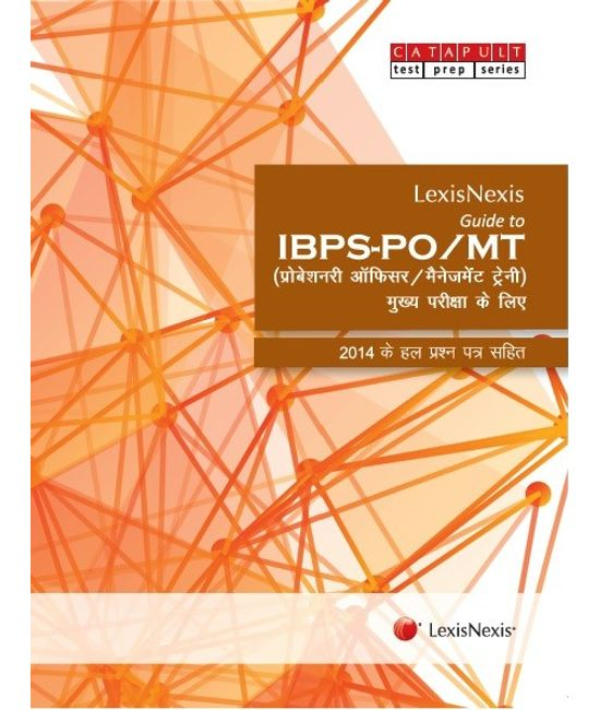 LexisNexis Guide to IBPS?PO/MT (Hindi)PROBATIONARY OFFICERS/MANAGEMENT TRAINEES (For Main Examination)