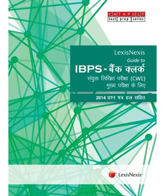LexisNexis Guide to IBPS?Bank Clerk (Hindi) Common Written Examination (CWE)-For Main Examination