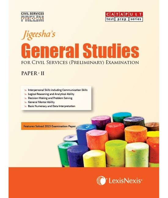 Jigeesha's General Studies (Paper-II) for Civil Services (Preliminary) Examination