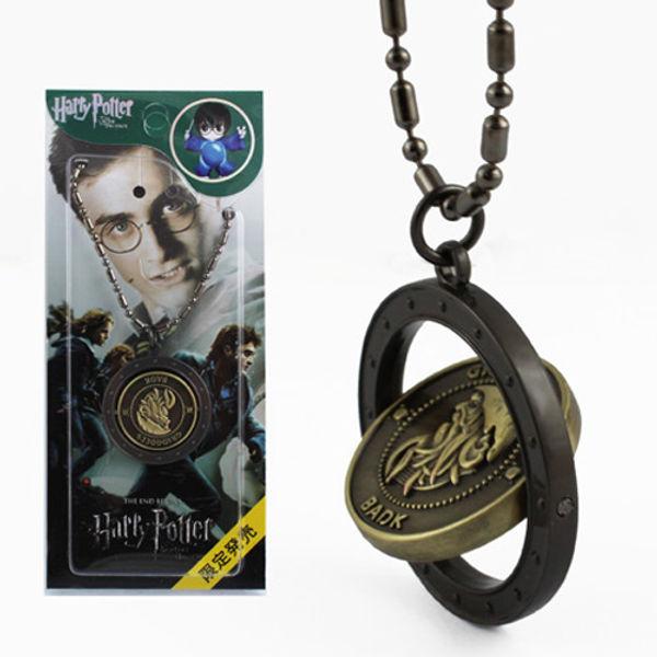 Harry Potter BADK Metal Locket Circular Pendant Necklace NIB