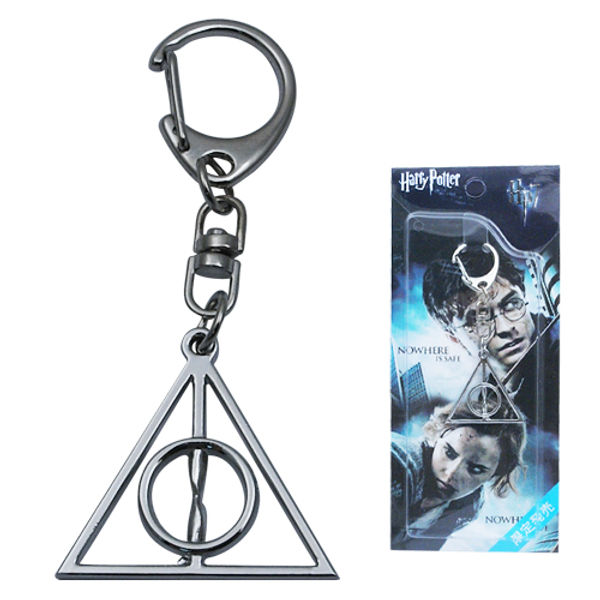 Harry Potter Deathly Hallows Logo Metal Key Ring Chain Keychain