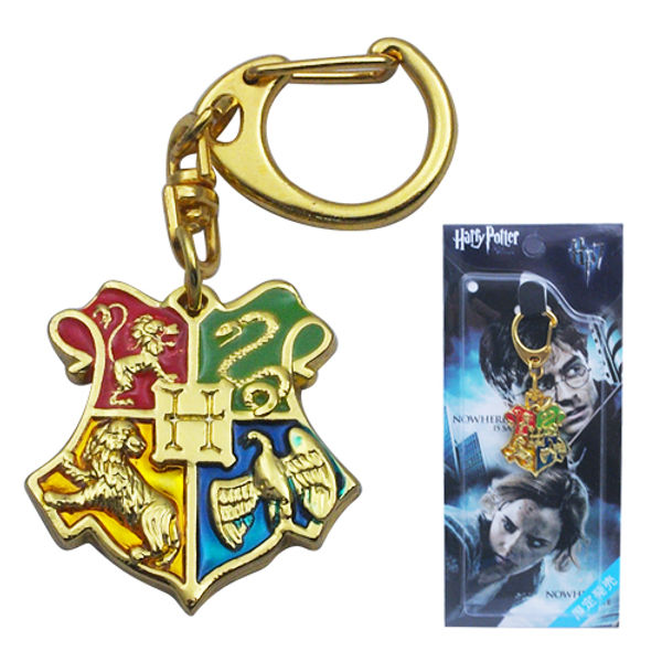 Harry Potter Hogwarts Logo Golden Metal Key Ring Chain Keychain