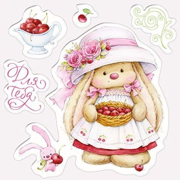 Cherry Bunny - Summer Joy
