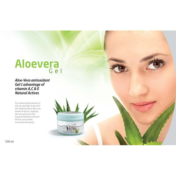 Aloe – Vera antioxidant Gel with vitamin A, C & E Natural Actives
