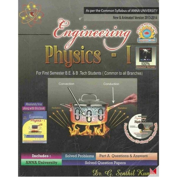 engineering physics 1 Learn for free about math, art, computer programming, economics, physics, chemistry, biology, medicine, finance, history, and more khan academy is a nonprofit with the mission of providing a free, world-class education for anyone, anywhere.