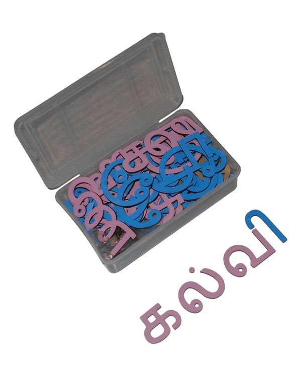 Tamil Alphabet Cut-outs