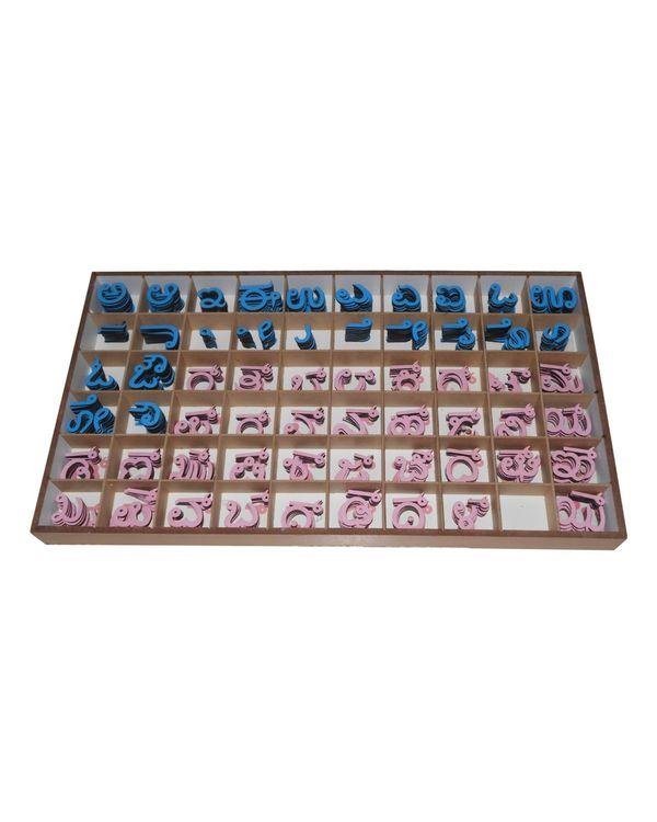 LC Moveable Alphabet Kannada - Single Large Box