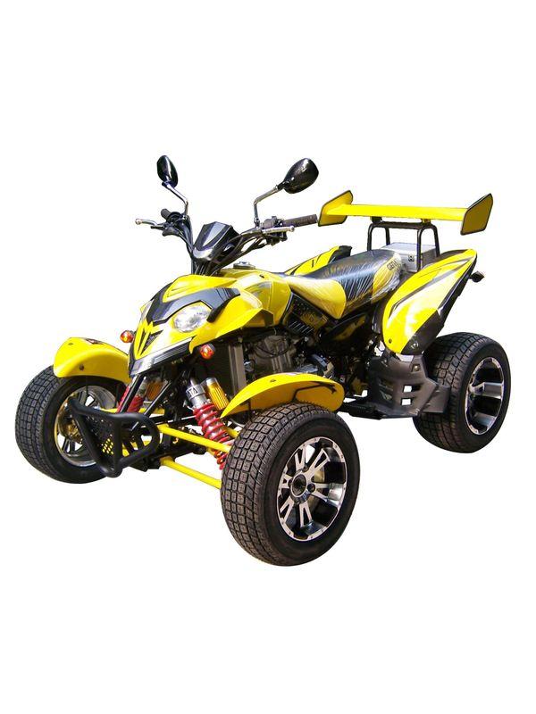 ATV 80 CC