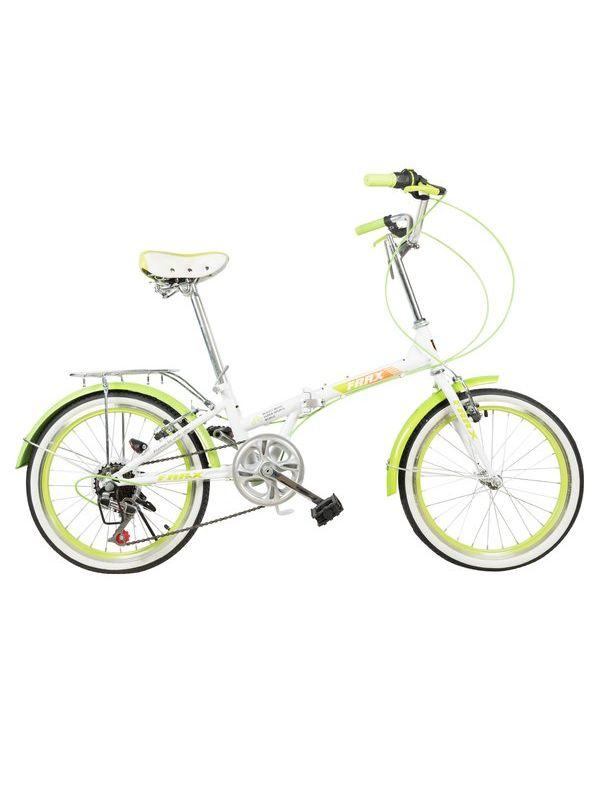 FRRX Folding City Bike with 20'' Spoke Wheels