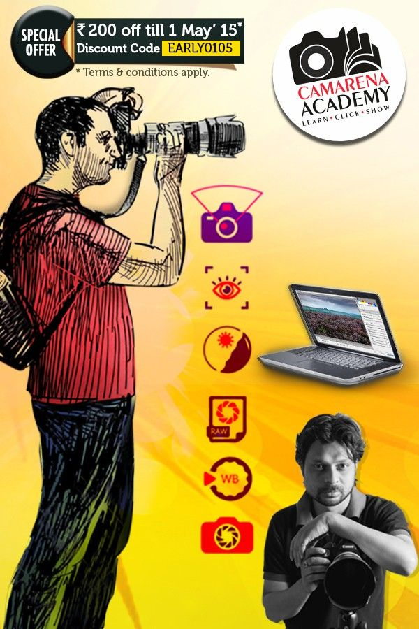 Advanced Photography Workshop with Image Processing - Bhubaneswar 3May'15, 11-5pm