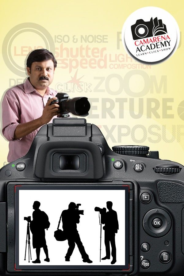 Photography Workshop - Kolkata 25July'15, 11-5pm