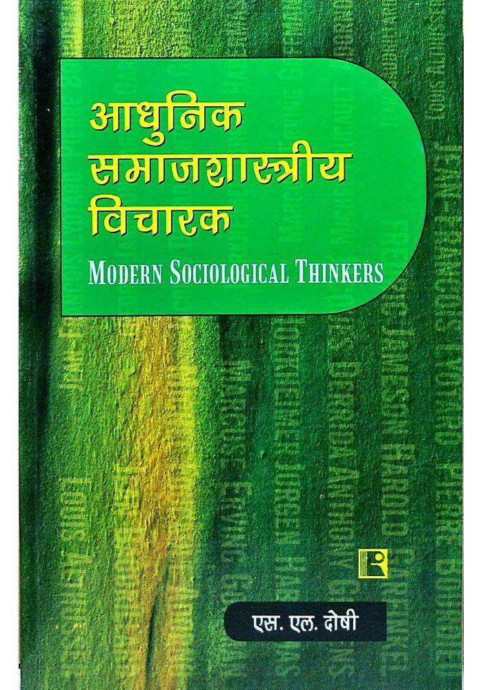 computer duniya hindi
