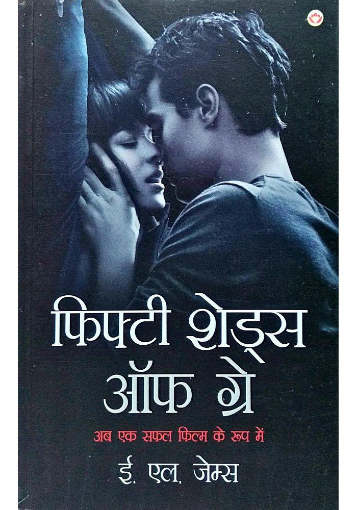 50 Shades Of Grey Movie Download In Hindi Hd