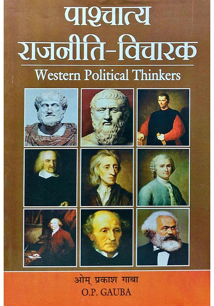 political thought in hindi