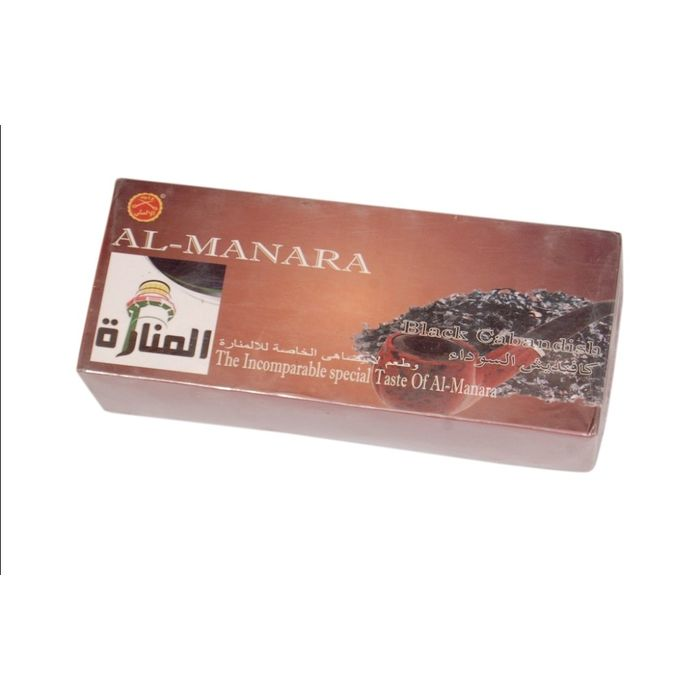 AL-MANARA Black Cabandish Flavour Imported Arabian Flavour for Hookah