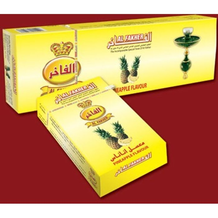 ALFAKHER PineApple Flavour Imported Arabian Flavour for Hookah 500 Gm Pack Of 10
