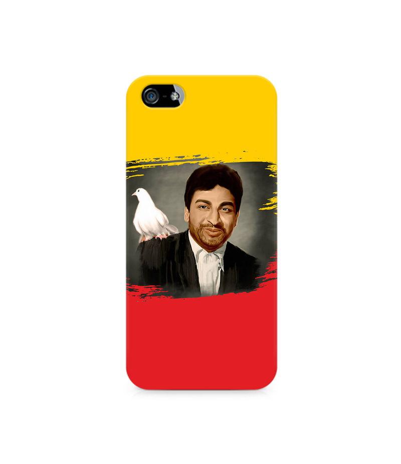 Dr Rajkumar Premium Printed Case For Apple iPhone 5