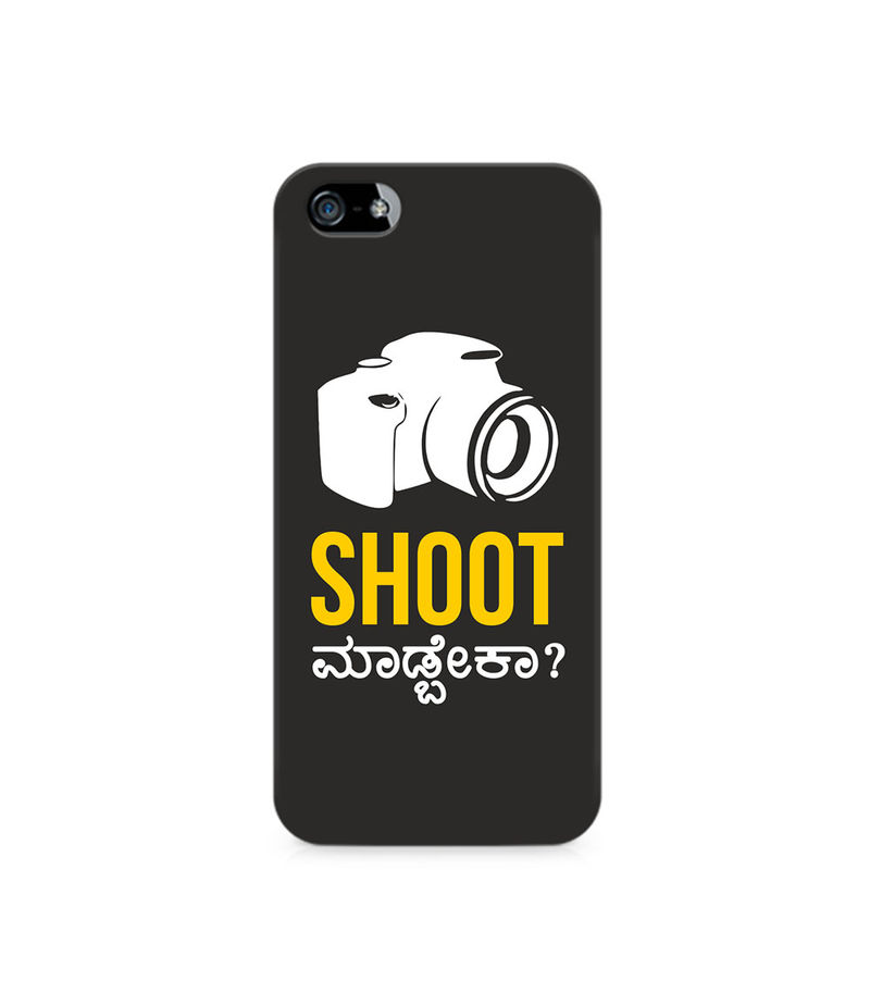 Shoot Madbeka Premium Printed Case For Apple iPhone 5