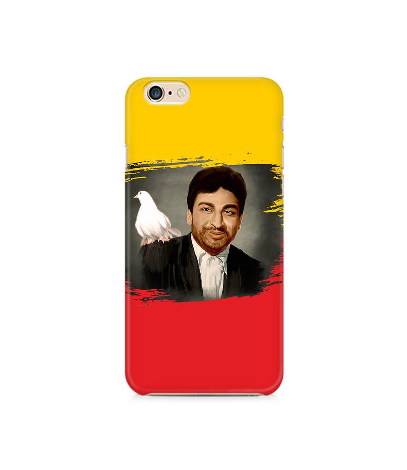 Dr Rajkumar Premium Printed Case For Apple iPhone 6 Plus