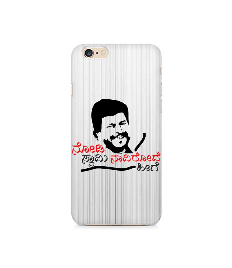 Nodi Swamy Navirode Hege Premium Printed Case For Apple iPhone 6 Plus