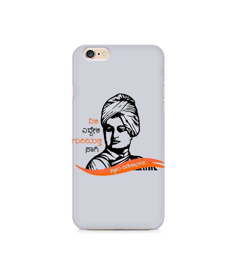 Swami Vivekanada Premium Printed Case For Apple iPhone 6 Plus