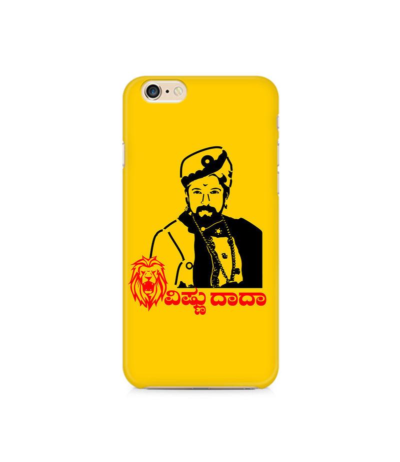 Sahas Simha Vishnu Dada Premium Printed Case For Apple iPhone 6 Plus