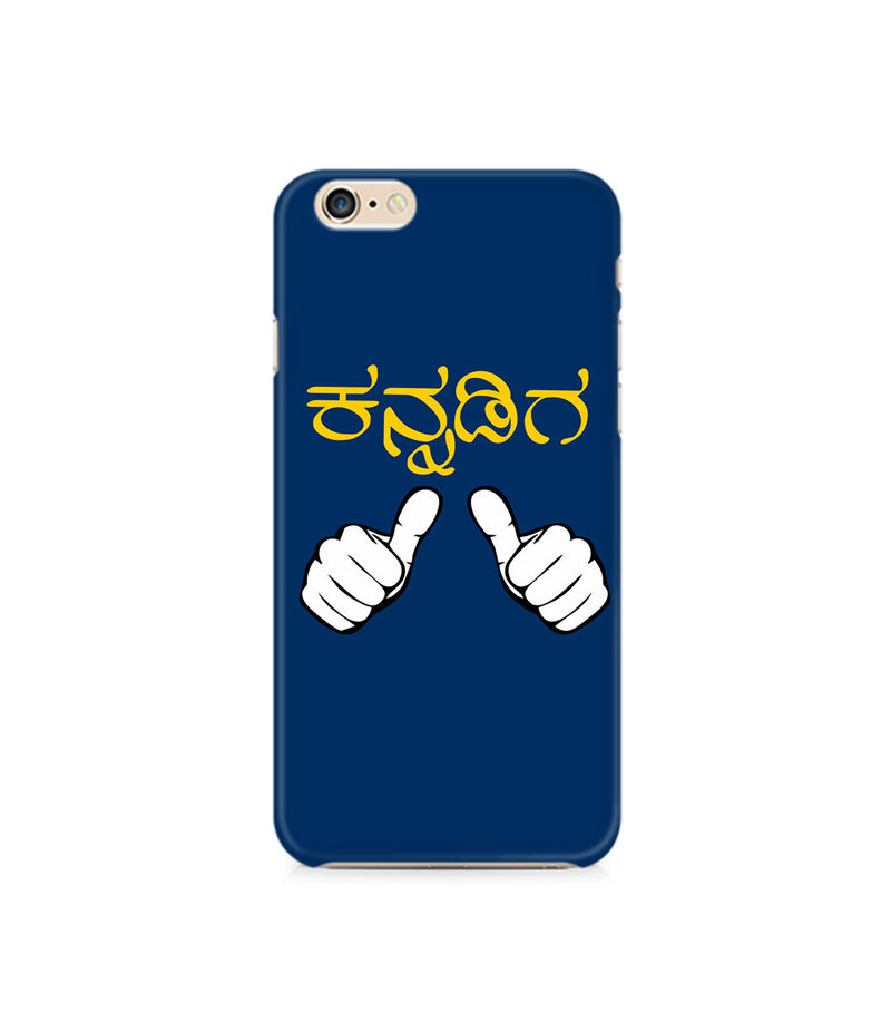 Nanu Kannadiga Premium Printed Case For Apple iPhone 6