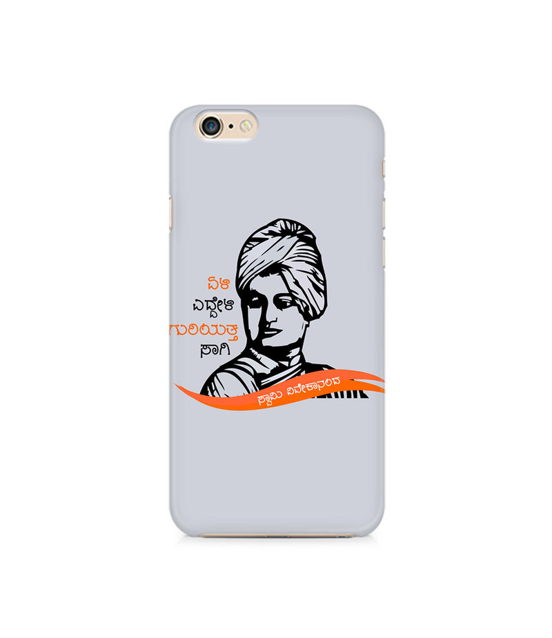 Swami Vivekanada Premium Printed Case For Apple iPhone 6