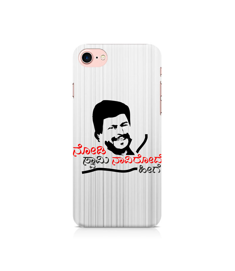 Nodi Swamy Navirode Hege Premium Printed Case For Apple iPhone 7