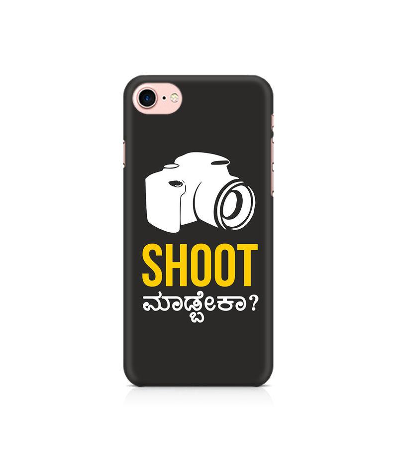 Shoot Madbeka Premium Printed Case For Apple iPhone 7