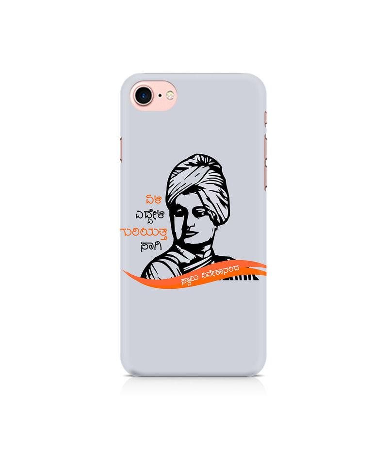 Swami Vivekanada Premium Printed Case For Apple iPhone 7