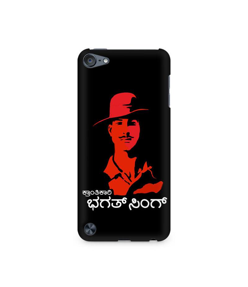 Kranti Kaari Bhagath Singh Premium Printed Case For Apple iPod Touch 5