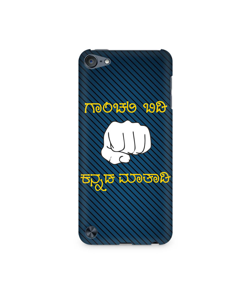 Ganchali bidi Kannada Maatadi Premium Printed Case For Apple iPod Touch 5