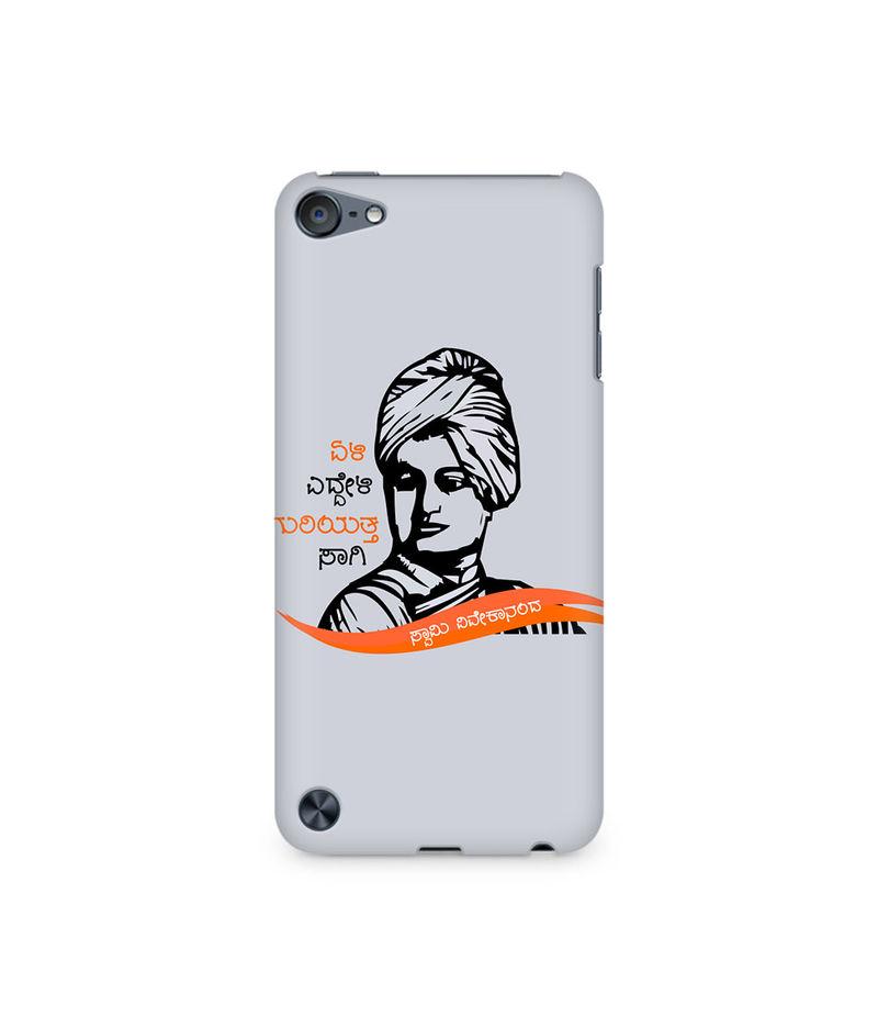 Swami Vivekanada Premium Printed Case For Apple iPod Touch 5