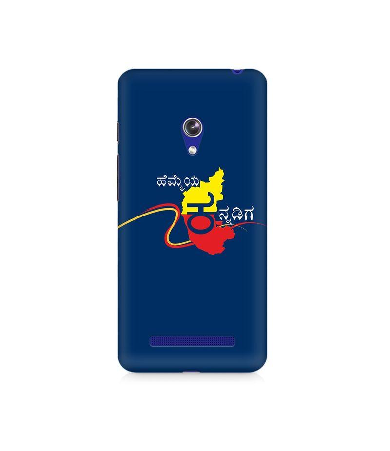 Hemmeya Kannadiga Premium Printed Case For Asus Zenfone 5
