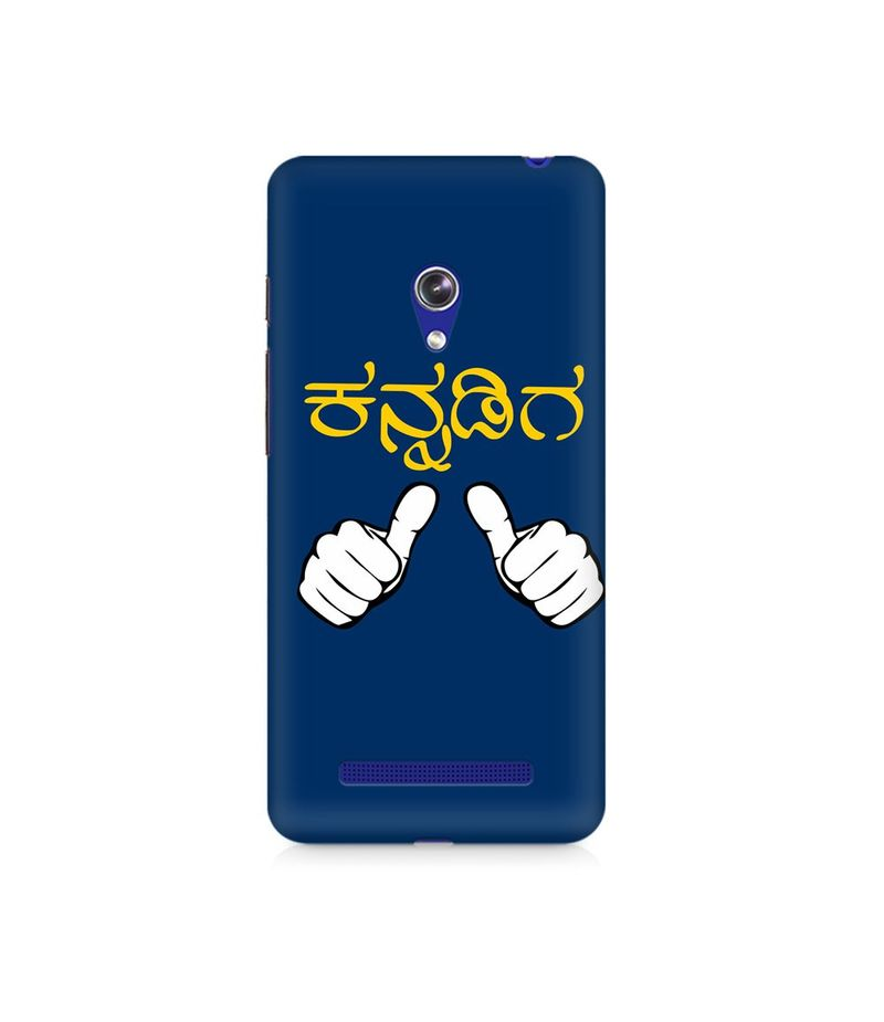 Nanu Kannadiga Premium Printed Case For Asus Zenfone 5