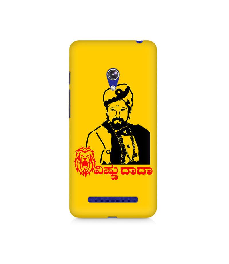 Sahas Simha Vishnu Dada Premium Printed Case For Asus Zenfone 5