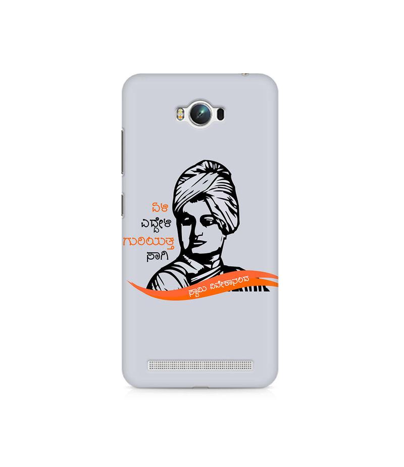 Swami Vivekanada Premium Printed Case For Asus Zenfone Max