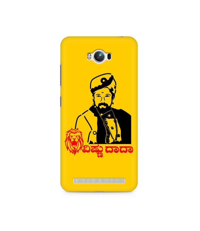 Sahas Simha Vishnu Dada Premium Printed Case For Asus Zenfone Max