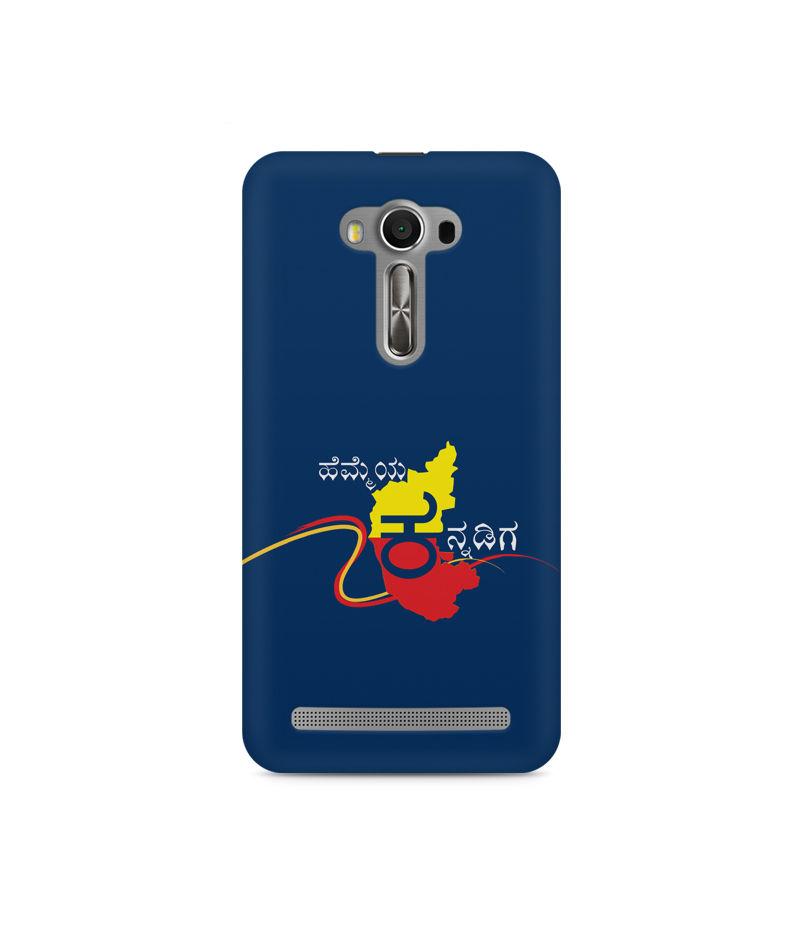 Hemmeya Kannadiga Premium Printed Case For Asus Zenfone Selfie