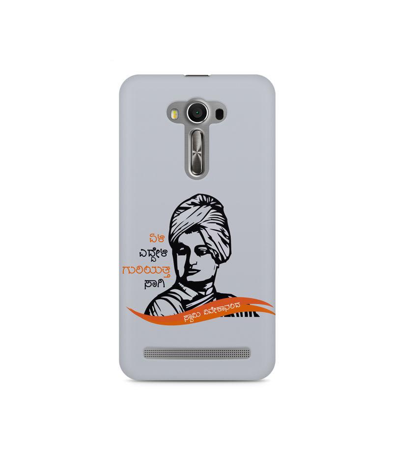 Swami Vivekanada Premium Printed Case For Asus Zenfone Selfie