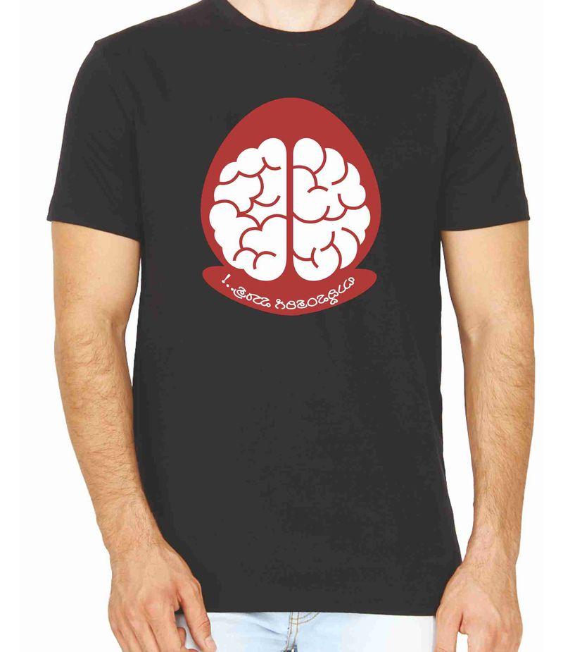 Buddivantarige Matra Black Color Round Neck T-Shirt
