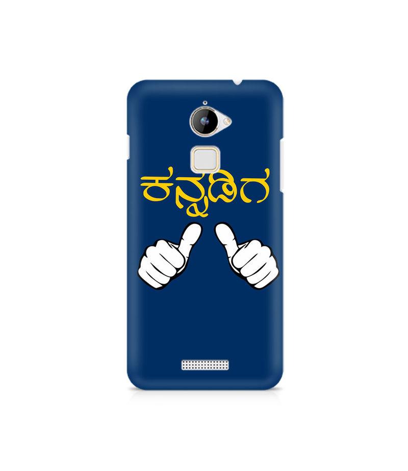 Nanu Kannadiga Premium Printed Case For Coolpad Note 3 Lite