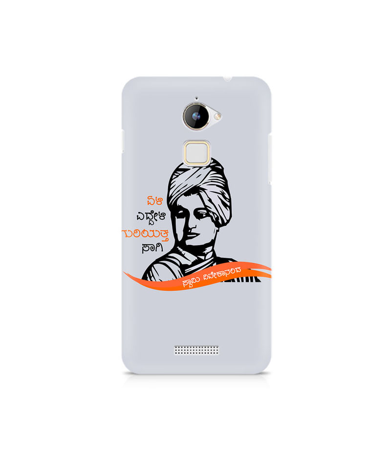 Swami Vivekanada Premium Printed Case For Coolpad Note 3 Lite