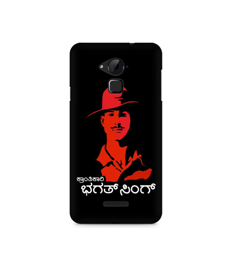 Kranti Kaari Bhagath Singh Premium Printed Case For Coolpad Note 3