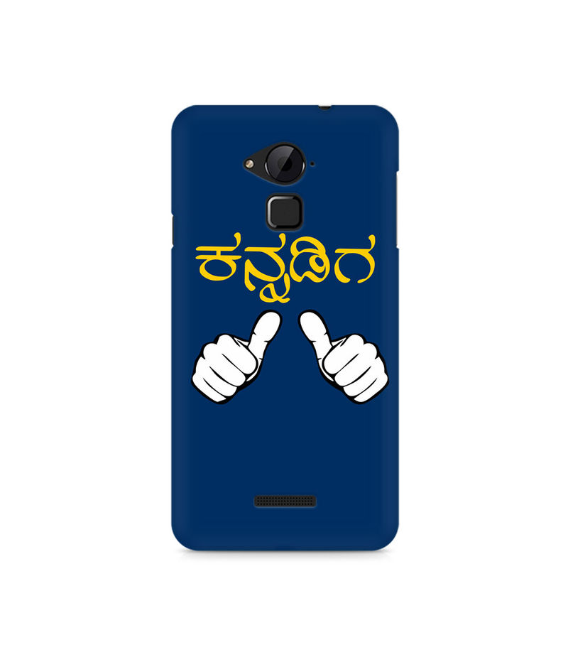 Nanu Kannadiga Premium Printed Case For Coolpad Note 3